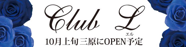 club L  -�N���u�@�G��-