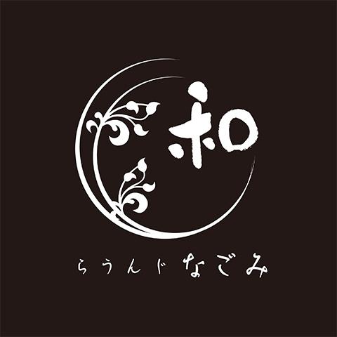 福山市 ラウンジ・クラブ・スナック らうんじ 和(なごみ)の店舗画像2