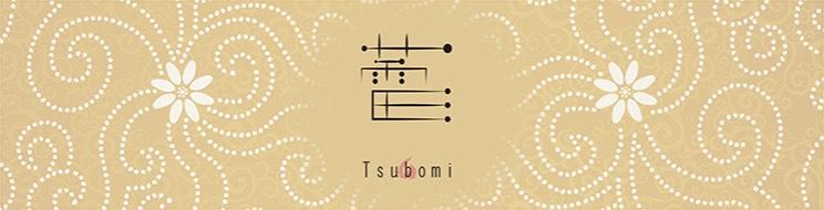 岡山市 ラウンジ・クラブ・スナック 蕾 〜つぼみ〜の店舗画像1