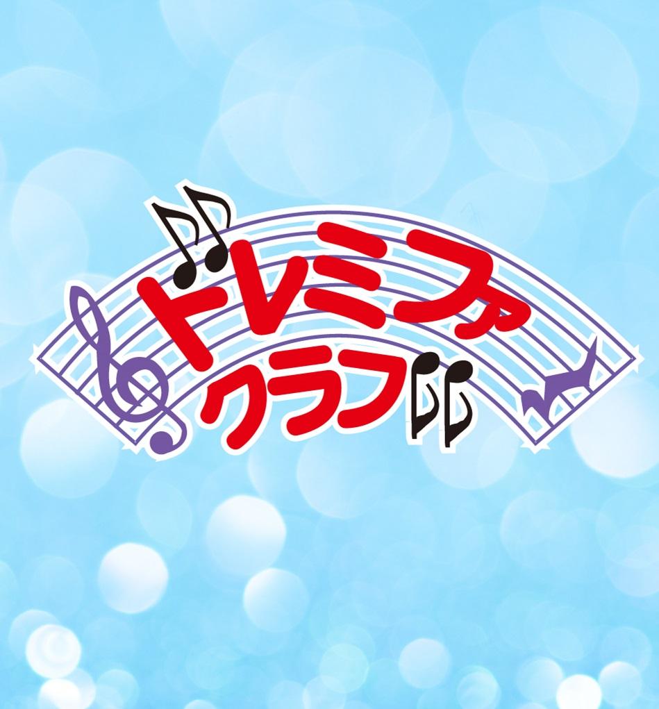 広島県 福山・三原 セクキャバ Disco Pub ドレミファクラブの店舗画像2
