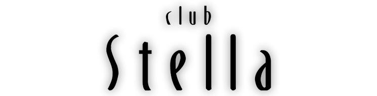 福山市 キャバクラ club Stella -ステラ-の店舗画像1