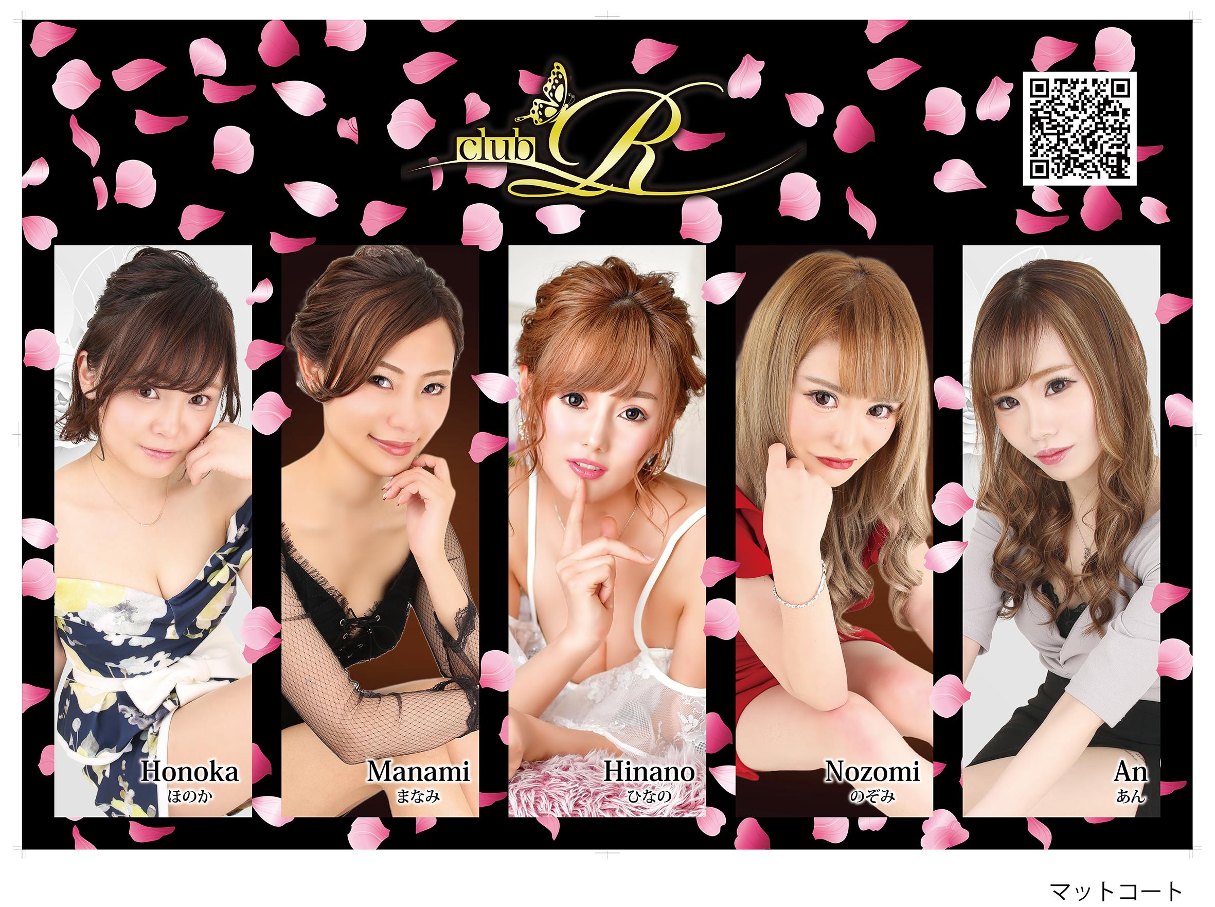 広島県 福山市・尾道市・三原市 キャバクラ club R 《MIHARA》の店舗画像2