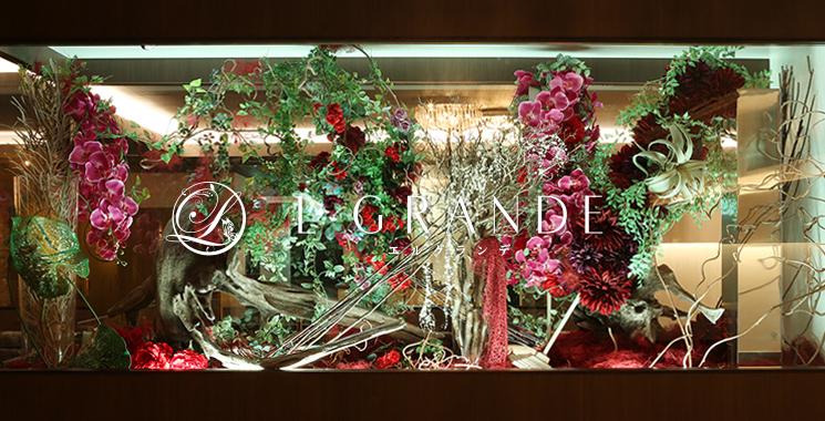 福山・三原 キャバクラ L Grande エルグランデの店舗画像1