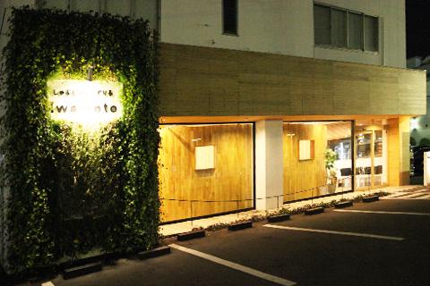 福山市・尾道市・三原市 飲食店 しゃぶしゃぶぐりる Iwamotoの店舗画像2
