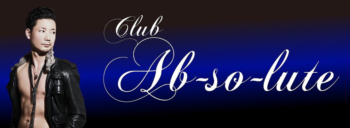 岡山市 ホスト・メンズパブ club Absolute 〜アブソリュート〜の店舗画像1