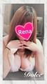 Renaの画像