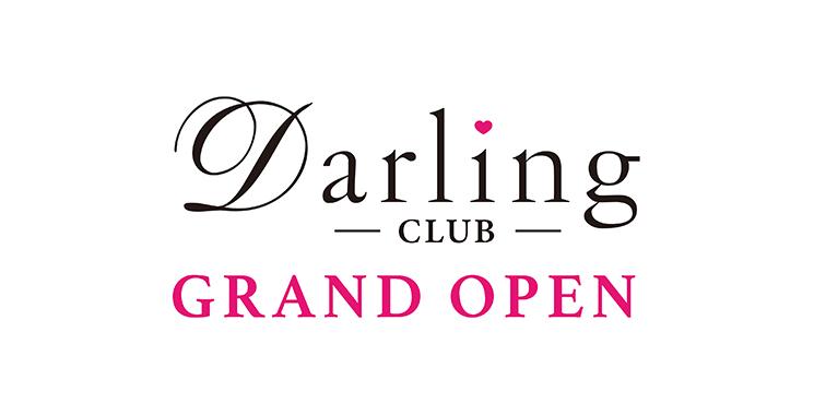 福山・三原 キャバクラ club Darling -ダーリン-の店舗画像1