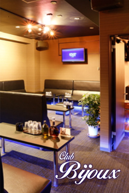 福山・尾道・三原 キャバクラ Club Bijoux 〜ビジュー〜の店舗画像
