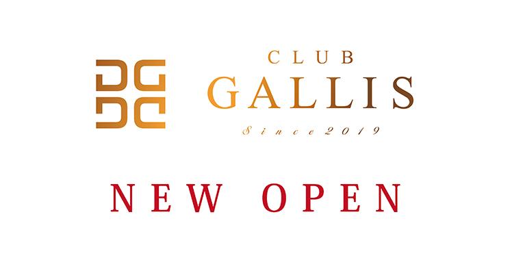福山・三原 キャバクラ CLUB GALLIS-ギャリス-の店舗画像1