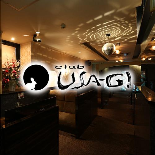 福山・尾道・三原 キャバクラ club USA-GIの店舗画像