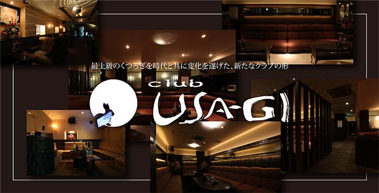 福山・三原 キャバクラ club USA-GIの店舗画像1