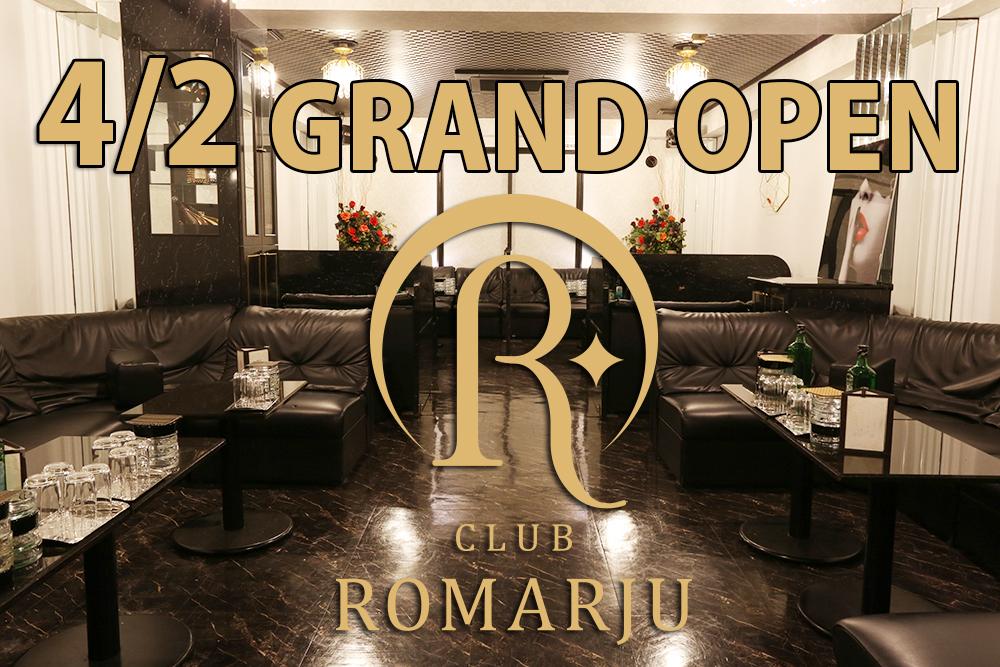 福山・三原 キャバクラ CLUB ROMARJU -ロマージュ-の店舗画像1