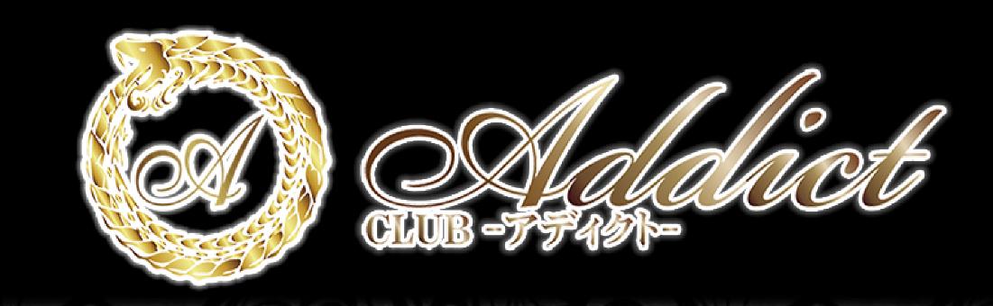 岡山市 ホスト・メンズパブ Club Addict 〜アディクト〜の店舗画像1