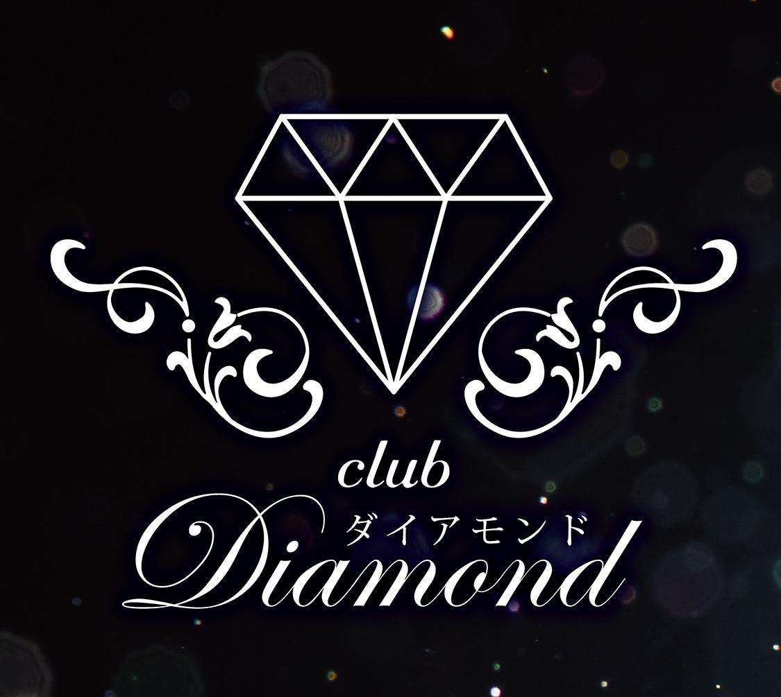 福山・三原 キャバクラ club Diamond -ダイアモンド-の店舗画像2