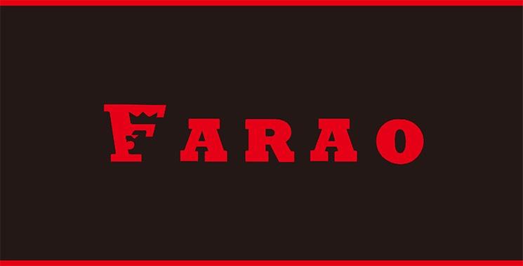 倉敷・水島 ラウンジ・スナック FARAO 〜ファラオ〜の店舗画像1
