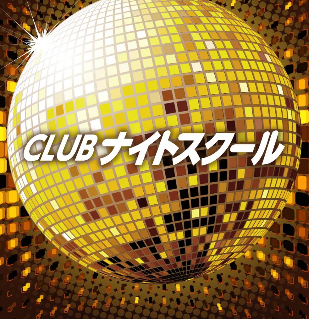 福山・尾道・三原 キャバクラ Club Night School -ナイトスクール-の店舗画像