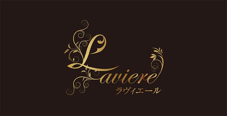 福山・三原 ラウンジ・スナック Laviere ラヴィエールの店舗画像1