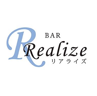 広島県 福山・三原 BAR Bar  Realize-リアライズ-の店舗画像