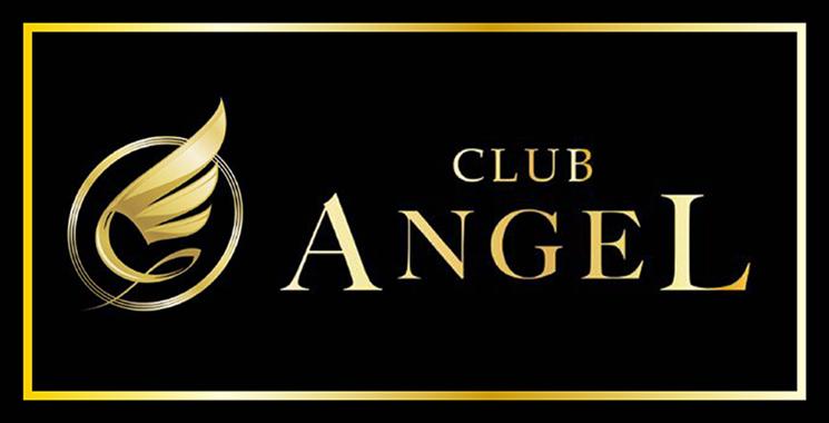 岡山市 スナキャバ CLUB ANGEL 〜クラブ エンジェル〜の店舗画像1