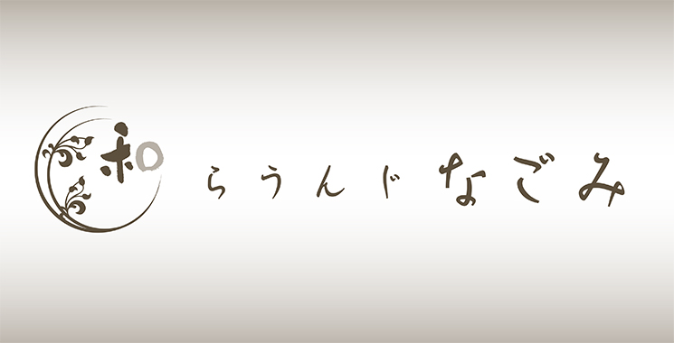 福山・尾道・三原 ラウンジ・スナック らうんじ 和(なごみ)の店舗画像1