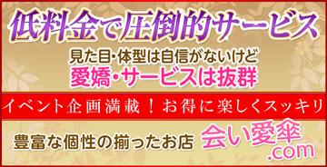 会い愛傘. comの店舗画像2