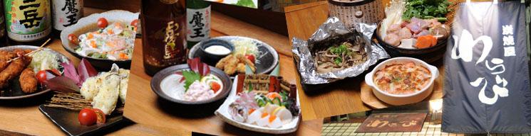 福山・三原 飲食店 炭火焼 わらびの店舗画像1