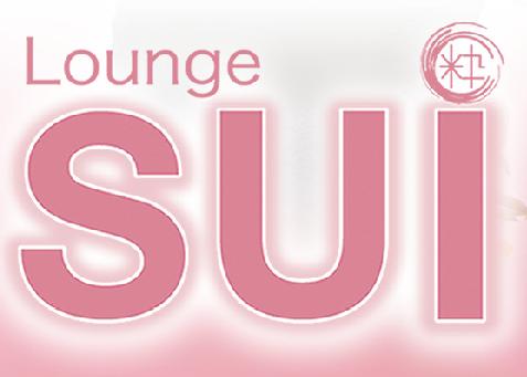 福山・三原 ラウンジ・スナック Lounge SUIの店舗画像