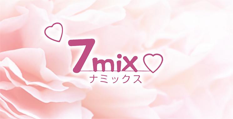 岡山市 ラウンジ・スナック 7mix 〜ナミックス〜の店舗画像1