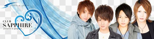 岡山市 ホスト・メンズパブ Club Sapphire 〜クラブサファイア〜の店舗画像1