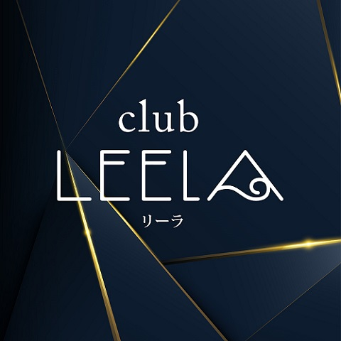 広島県 福山・尾道・三原 キャバクラ club Leela-リーラ-の店舗画像