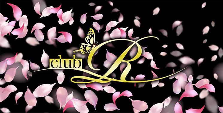 福山・三原 キャバクラ club R 《MIHARA》の店舗画像1