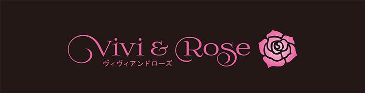 福山・三原 ラウンジ・クラブ・スナック Vivi&Rose-ヴィヴィアンドローズ-の店舗画像1