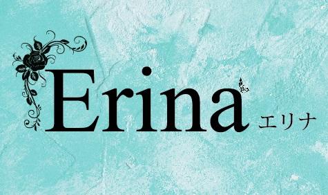 Erina-エリナ-の店舗画像