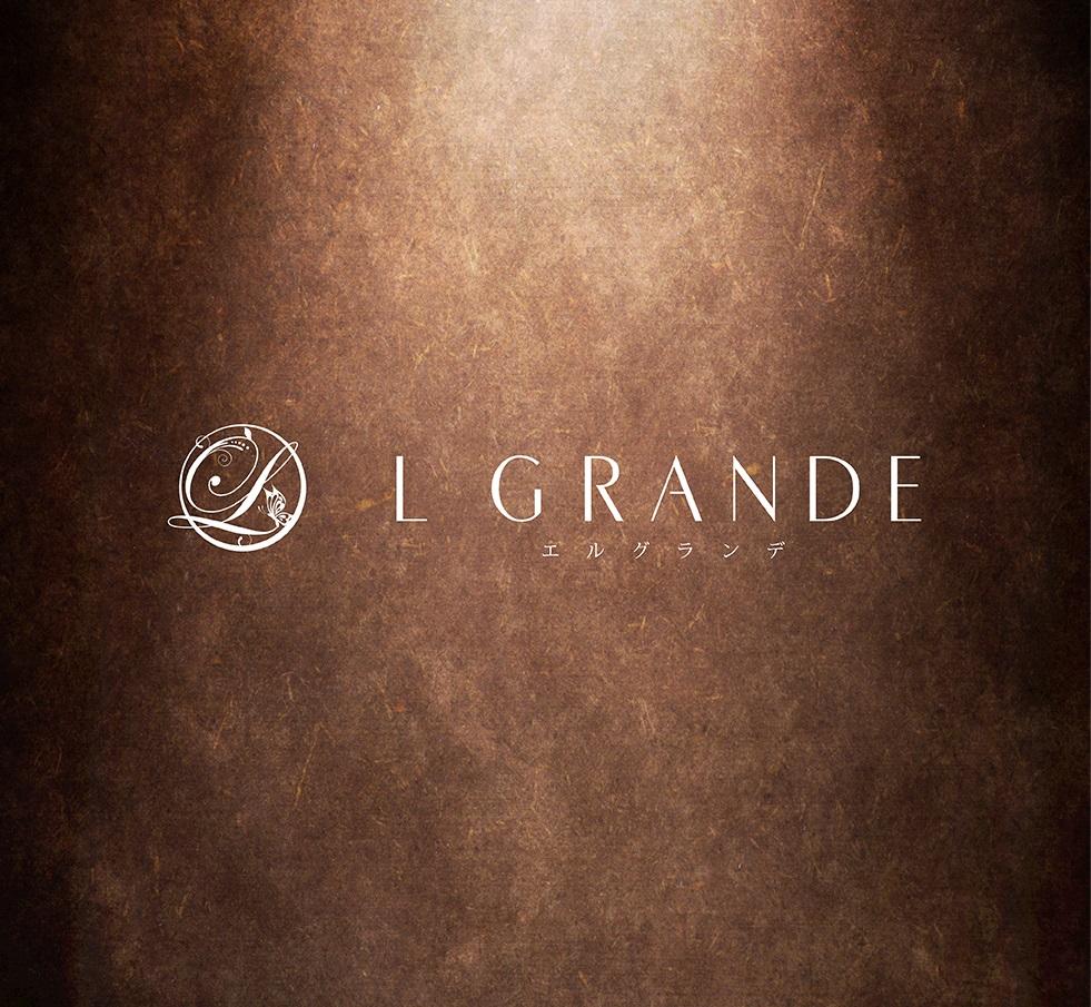 福山・尾道・三原 キャバクラ L GRANDE-エル・グランデ- の店舗画像