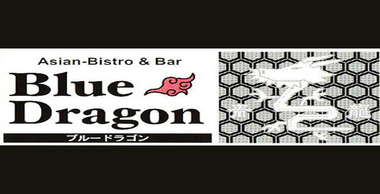 岡山市 飲食店 Blue Dragon-ブルードラゴン-の店舗画像1