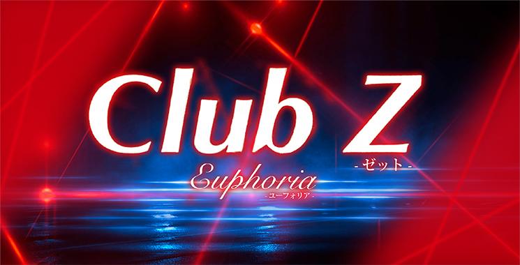 福山・三原 ガールズバー ClubZの店舗画像1