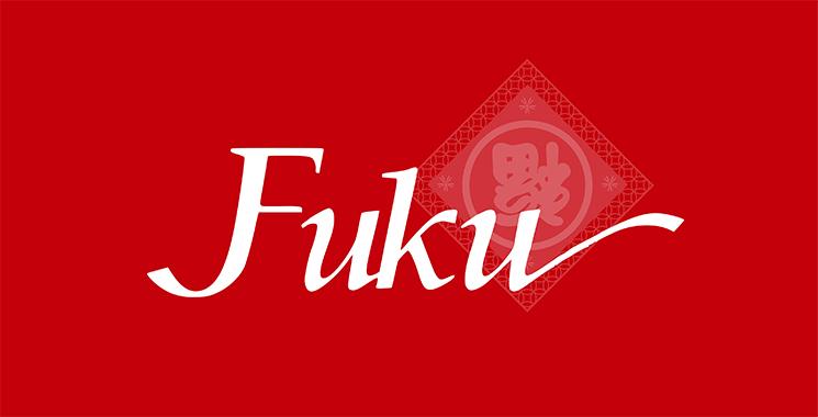 岡山市 ラウンジ・スナック FuKu 〜福〜の店舗画像1