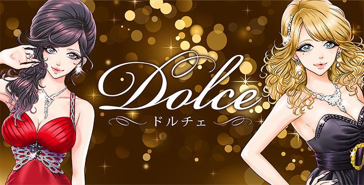 岡山市 セクキャバ Dolce 〜ドルチェ〜の店舗画像1