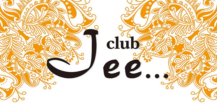 福山・尾道・三原 キャバクラ club Jee...の店舗画像1