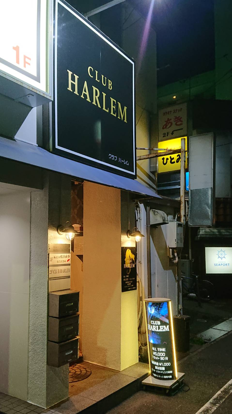 広島県 福山・尾道・三原 セクキャバ CLUB HARLEM -ハーレム-の店舗画像