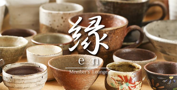 岡山市 ラウンジ・スナック Member's lounge 縁 〜えん〜の店舗画像1